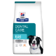 pd-canine-prescription-diet-td-dry